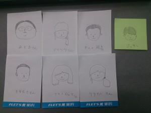 お披露目6