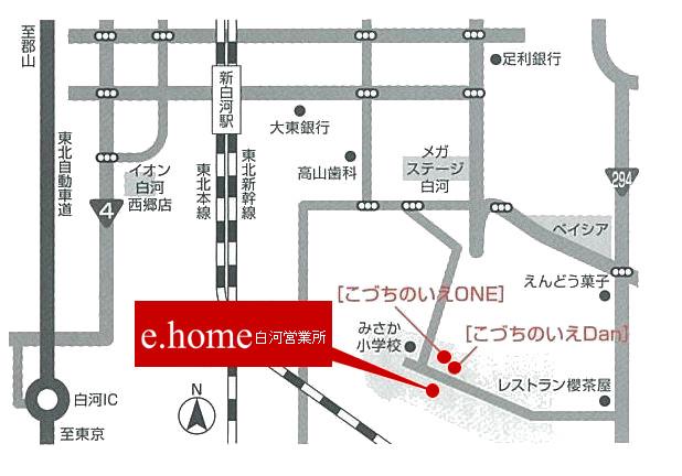 e.home白河営業所 地図 (618x432)