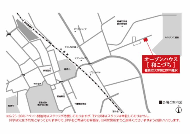 和こづち地図 (640x452)